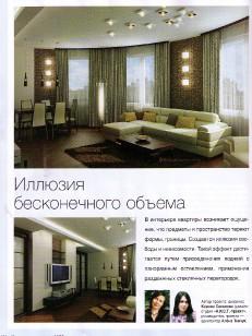 №9_2010_2