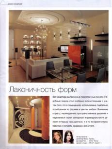 №6_2008_2