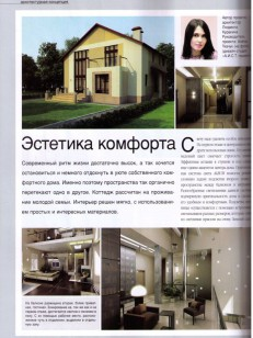 №9_2008_3